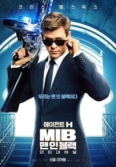 Chris Hemsworth verkörpert in Men in Black: International Agent H. Men In Black, Movies 2019, New Movies, Good Movies, Movies Online, Imdb Movies, Latest Movies, Chris Hemsworth, Tessa Thompson