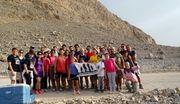 UAE Trekkers (Abu Dhabi) - Meetup
