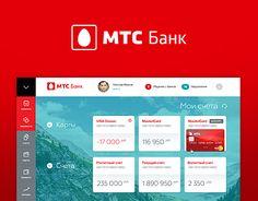 Interface design for desktop & mobile internet banking for MTS Bank.