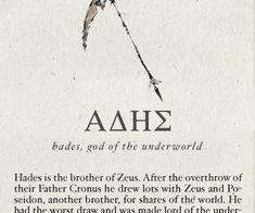 Greek quotes Hades