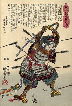 Kuniyoshi, c. 1848 Sadatomo at the battle of Shidzu-ga-mine (1583) - armoured but helmetless and bristling with arrows, he continues heroically to wield his damaged long-sword.