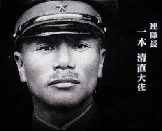 Kiyonao Ichiki (一木 清直 Ichiki Kiyonao?, 16 October 1892 – 21 August 1942) was an officer in the Japanese Imperial Army in World War II.