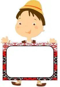 1 Decembrie, School Frame, Preschool Crafts, Romania, 8 Martie, Teaching, Illustration, Centre, Popular