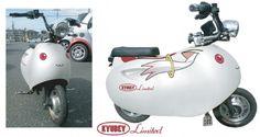 「僕にまたがって街に出かけてよ!」キュゥべぇデザインの痛電動スクーターが受注生産予約中