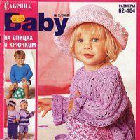 vasilevna's Detskie modeli Album