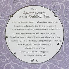 4 verse of wedding card see also 5 Gift Ideas