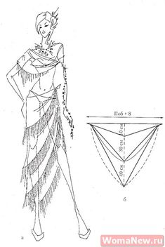 Оригинальная юбка из треугольников.