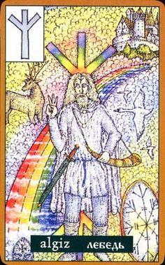 rune card ■1 algiz