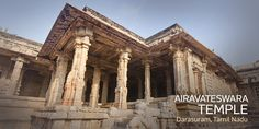The Airavateswara Temple in Darasuram, a UNESCO World Heritage Site, is a wonder carved in stone. The temple stands as a testimony to the unquestionable faith of Airavata, the white elephant of the king of the gods, Indra, who worshipped Lord Shiva. The temple tank is known as Yamatheertham, following the legend which claims that Lord Yama was relieved from the curse of burning sensation by bathing in the holy waters. #TempleTrivia