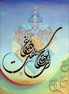 ~paintings of the calligrapher artist AMZIL - moroccan~ Calligraphy Welcome, Arabic Calligraphy Art, Arabic Art, Caligraphy, Beautiful Calligraphy, Arabesque, Art Arabe, Rune Symbols, Islamic Paintings
