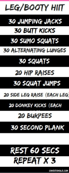 Leg and Booty HIIT Workout
