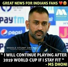 Yeah!!!!! India Cricket Team, Cricket Sport, If I Stay, Stay Fit, Cute Images For Dp, Dhoni Quotes, Cricket Quotes, Ms Dhoni Photos, Dhoni Wallpapers