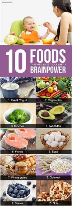 10 foods that will support your baby's brain development