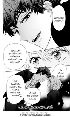 Oresama Teacher 67 Page 34 - Gekiga Manga Couple Anime Manga, Manga Anime, Manhwa Manga, Anime Love Couple, Manga Here, Manga To Read, Manga Books, Manga Pages, Anime Mexico