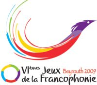 The Jeux de la Francophonie is a combination of artistic and sporting events for the Francophonie, mostly French speaking nations, held every four years since 1989, similar in concept to the Commonwealth Games. Lebanon hosted in 2009 from September 26 - October 6