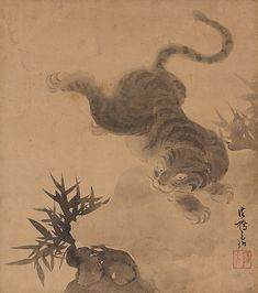 Ogata Kōrin | Pair of Painting Albums | Japan | Edo period (1615–1868) | The…