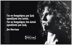 Jim Morrison, Greek Quotes, Food For Thought, Divorce, Things To Think About, Mindfulness, Inspirational Quotes, Thoughts, Sayings