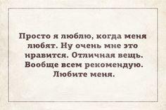 Алия Байгонова