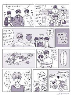 Media Tweets by 三酉 (@SHSY99JIU) | Twitter