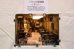 Yoshihiro Haga - 02.jpg