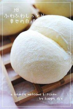 Moist, Fluffy, White Bread in the Bread Maker Recipe by cookpad. Braided Bread, Bread Bun, Bread Rolls, Japanese Bread, Japanese Cake, Japanese White Bread Recipe, Japanese Buns, Baking Buns, Bread Maker Recipes