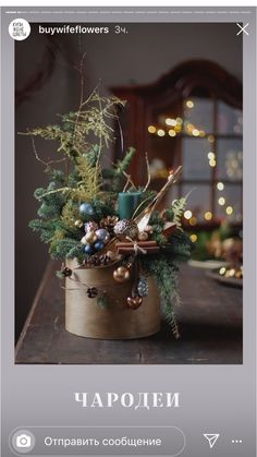 Christmas Flower Arrangements, Christmas Flowers, Natural Christmas, Gold Christmas, Christmas Holidays, Christmas Wreaths, Christmas Candle Holders, Deco Floral, Xmas Decorations