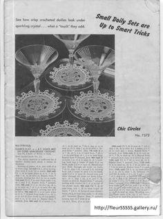 Gallery.ru / Фото #1 - 47 - Fleur55555... Vintage crocheted coasters and a free…