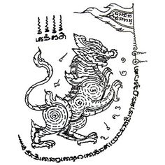 Yant Sing Thong: This Yant portraits the lion carrying a flag which means victory. It is believed those who wear this Yant will be immortal, have great power and can defeat all enemies. Suitable for soldiers and polices.