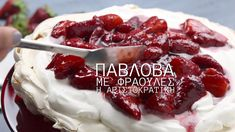 Food And Drink, Sweets, Meat, Chicken, Board, Youtube, Recipes, Gummi Candy, Candy