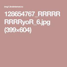 128654767_RRRRRRRRRyoR_6.jpg (399×604)
