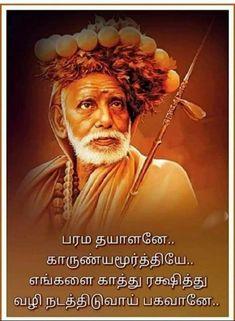 Lord Ganesha, Lord Shiva, Spiritual Stories, Saints Of India, Sai Baba, Spirituality, Movie Posters, Cotton Silk, Bliss