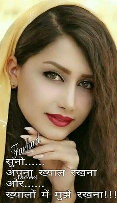 I promise u. Hindi Shayari Attitude, Hindi Shayari Love, Hindi Quotes, Qoutes, Love Poems In Hindi, Love Quotes Poetry, Gud Afternoon Images, Love Images, Beautiful Images