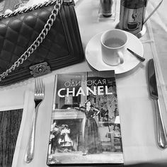 'When my customers come to me, they like to cross the threshold of some magic place; they feel a satisfaction that is perhaps a trace vulgar but that delights them: they are privileged characters who are incorporated into our legend. For them this is a far greater pleasure than ordering another suit. Legend is the consecration of fame.'  Coco Chanel, 1935