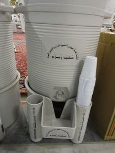 Zam Zam water - the BEST, to drink, to heal with, to be full with