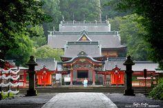 Kirishima-jingu