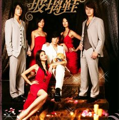 Queen's (2007) - Taiwanese Drama  **   :/