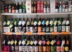 명주 센터 | 전국 100 종류 이상의 술을 시음 할 수있는 가게