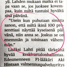 Emilia Lahti, HS 13.8.2017