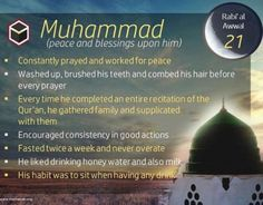 12th Rabi Ul Awal, Prophets In Islam, Muslim Pictures, Prayer Service, Islamic Information, Beautiful Islamic Quotes, Peace Be Upon Him, Happy Birthday Quotes, Prophet Muhammad
