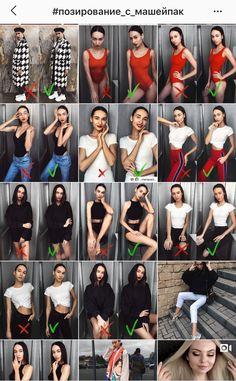 Studio Photography Poses, Self Portrait Photography, Portrait Photography Poses, Photography Poses Women, Portrait Poses, Best Photo Poses, Picture Poses, Photographie Art Corps, Photographie Portrait Inspiration