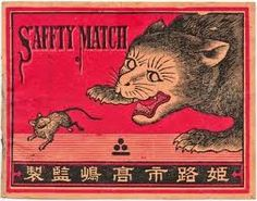 Cat and mouse: Japanese matchbox design