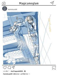Disney Villains Art, Disney Pixar, Dating Games, Manga To Read, Location History, Wonderland, Novels, Funny Memes, Animation