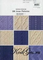 aran knit stitches / Knitting And Crocheting Aran Knitting Patterns, Knitting Stiches, Cable Knitting, Knitting Books, Knitting Charts, Knit Patterns, Free Knitting, Knitting Projects, Stitch Patterns