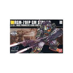 GM STRIKER. Price:382.97 THB. Model series:HGUC. Scale:1/144.
