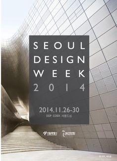 Seoul to celebrate homegrown design. #design