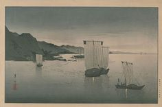 Kominato Harbor (c. 1910s) by Suzuki Kason Personal Collection (woodblock print)