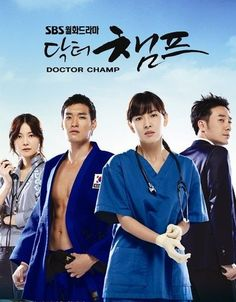 Dr Champ (닥터챔프) 16 episodes This is a medical / sports drama. It's quite good, and never totally heart wrenching, It's a good choice for when you want something lighter and fun to watch that's not a high school drama. All Korean Drama, Korean Drama Movies, Korean Actors, Can We Love, Cheesy Lines, High School Drama, Drama Tv Series, Stupid Love, O 8