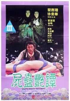 Black Magic - Shi gu yan tan (1993)