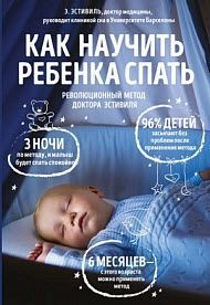 Positive Discipline, Baby Time, Singles Day, Our Kids, Kids Education, Mom And Baby, Kids And Parenting, New Baby Products, Books To Read