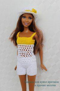 Barbie crotchet dress